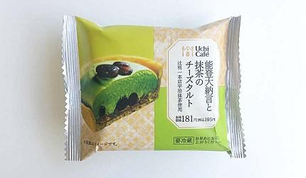 LAWSON Uchi Café 能登大納言紅豆抹茶起司塔(能登大納言と抹茶のチーズタルト)