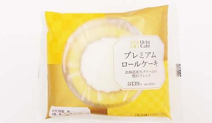 LAWSON Uchi Café 新特級蛋糕捲(新 プレミアムロールケーキ)