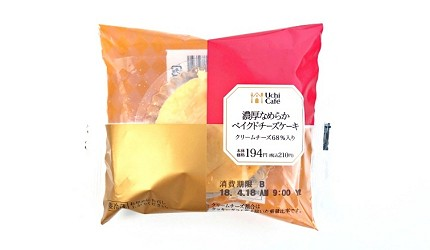 LAWSON Uchi Café 濃醇起司蛋糕(濃厚なめらかベイクドチーズケーキ)