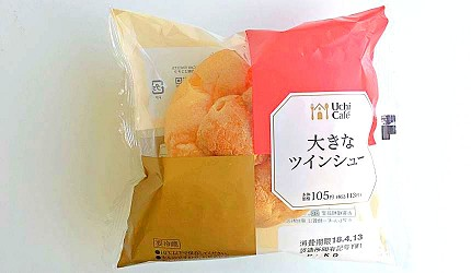 LAWSON Uchi Café 鮮奶油大泡芙(大きなツインシュー)