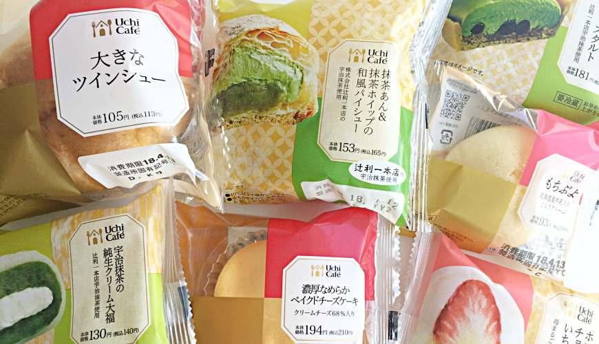 季節限定是殘酷的!獨家LAWSON甜點30円折價券,幫你搶購甜點不手軟