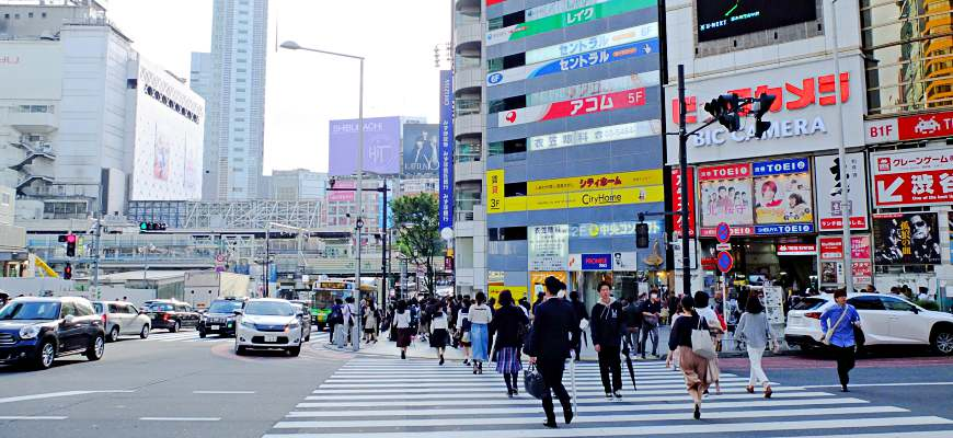 澀谷宮益坂十字路口