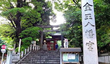 澀谷金王八幡宮是有名的提升財運能量景點