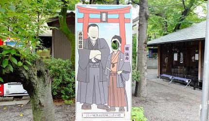 勝海舟和西鄉隆盛曾在愛宕神社俯瞰江戶街景