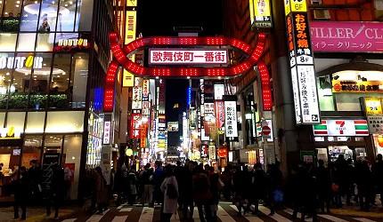 東京夜生活去處新宿夜店歌舞伎町紅燈區