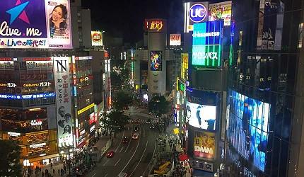 東京夜生活去處澀谷夜店