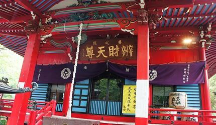 東京吉祥寺散步散策井之頭恩賜公園