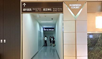 東京自由行羽田機場國際線國內線航廈