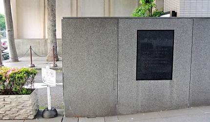 帝國飯店旁的鹿鳴館跡紀念碑
