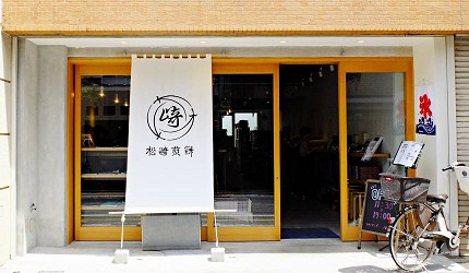 「松崎煎餅」可以品嚐日式甜點和購買伴手禮