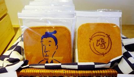 「松陰神社前店」限定的吉田松陰煎餅