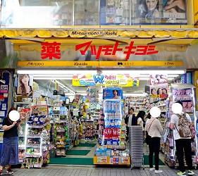 新宿藥妝店新宿東口松本清