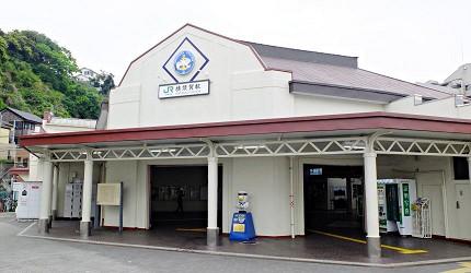 JR橫須賀車站