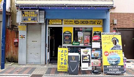 來到「DOBUITA商店街」一定要嚐嚐橫須賀的特色美食