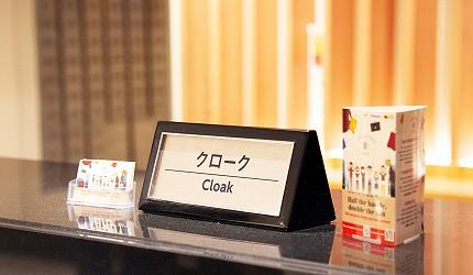 「LUGGAGE-FREE TRAVEL」合作飯店櫃檯