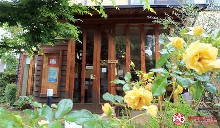 東京府中市分倍河原咖啡廳「森林咖啡」森のカフェ店外