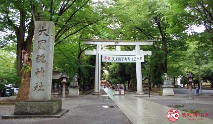 東京近郊景點推薦府中市大國魂神社