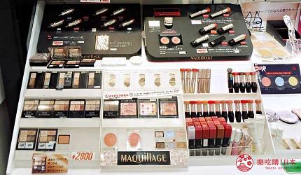 東京藥妝購物推薦erume de beaute銀座店內的心機彩粧MAQuillAGE商品