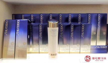 東京藥妝購物推薦erume de beaute Ⅱ銀座店店內的VITAL-PERFECTION