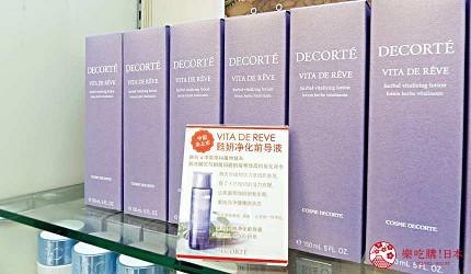 東京藥妝購物推薦「Ginza ViVi」店內的DECORTE黛珂甦妍淨化前導液