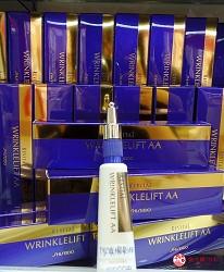 東京藥妝購物推薦erume de beaute銀座店內的莉薇特麗REVITAL眼霜