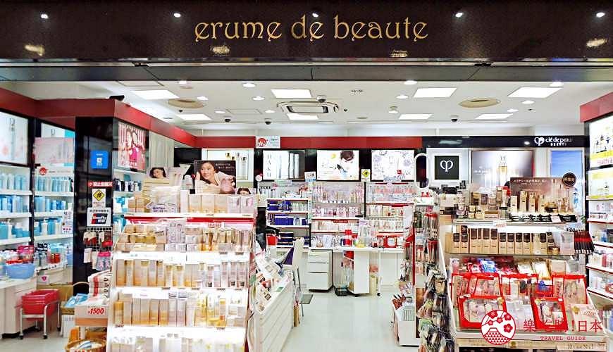 東京藥妝購物推薦erume de beaute銀座店