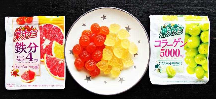 明治鐵質葡萄柚軟糖膠原蛋白麝香葡萄軟糖