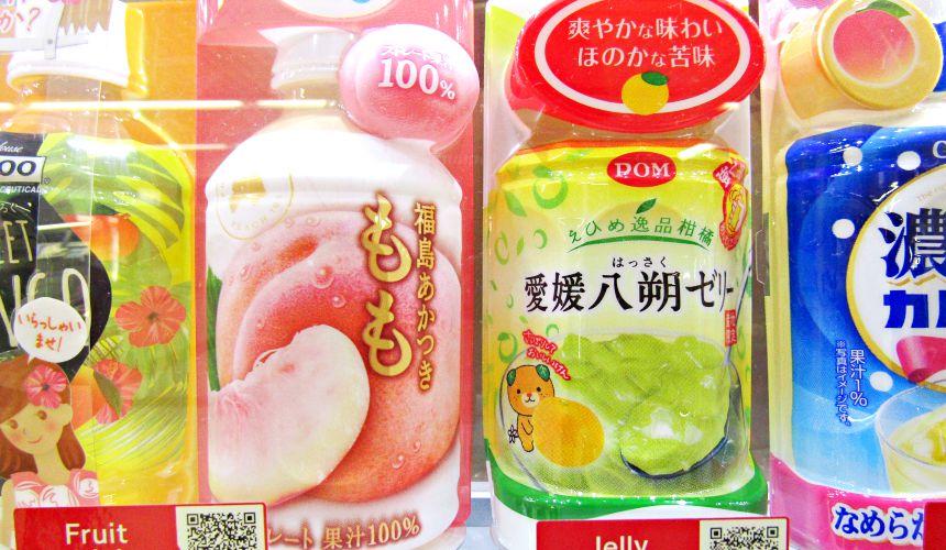 日本JR車站「Art Museum acure」販賣的地產飲料