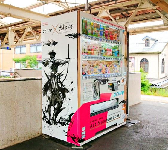 日本JR鎌倉車站「Art Museum acure」水墨畫自動販賣機