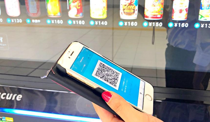 日本JR東日本車站「革新自動販賣機」的實際購買流程二