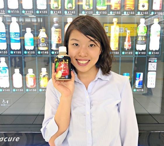 日本JR東日本車站「革新自動販賣機」的實際購買流程五