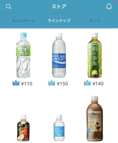 日本JR東日本車站「革新自動販賣機」的app熱銷飲料排名畫面