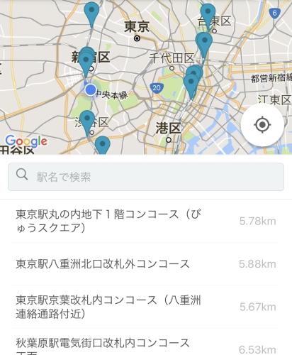 日本JR東日本車站「革新自動販賣機」的app內的地圖畫面