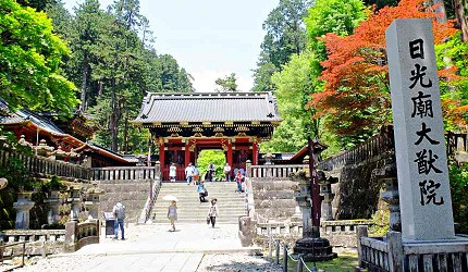 「大猷院」是三代將軍家光的靈廟,圖中為「仁王門」