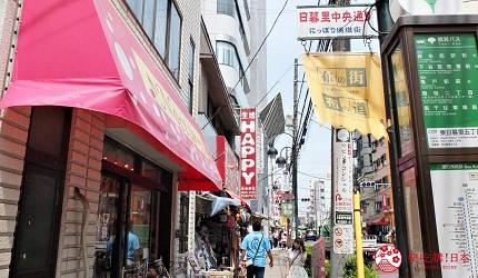 東口的日暮里纖維街是東京最大的布街