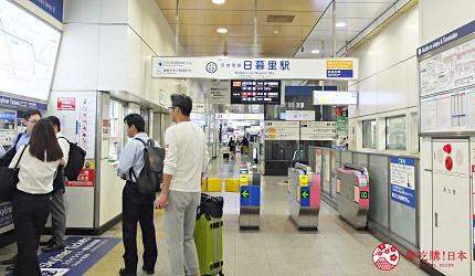 京成電鐵專用的剪票口