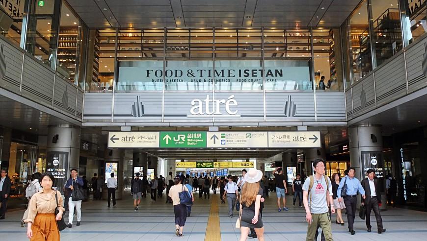 日本東京自由行第一次自助旅行必讀攻略品川車站JR交通方式前往羽田和成田機場