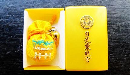 「陽明香守」背面有陽明門圖案,盒子也很精美!有金色和白色兩款