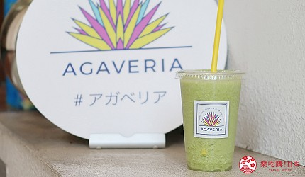 東京代代木果汁吧「Agaveria」招牌與果汁商品