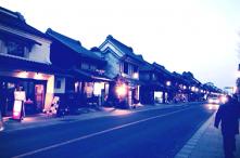 夜晚的藏造一番街 Photo by Joyce