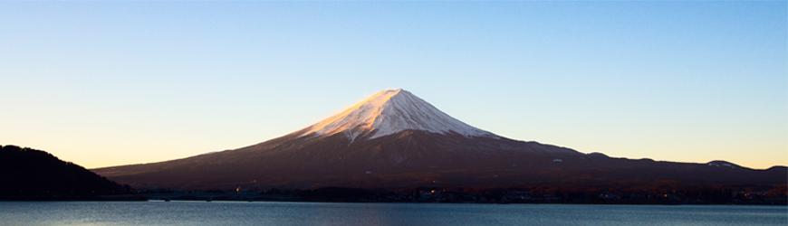 日本的第一山富士山