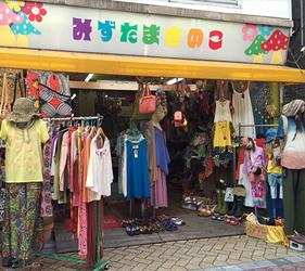 女生的二手服飾店,日系風格相當可愛