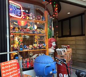 還有相當美式風的玩具店