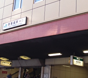 日本东京浅草桥车站东口