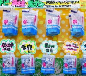 「くすりの福太郎 浅草店」販售的佳麗寶suisai酵素洗顏粉