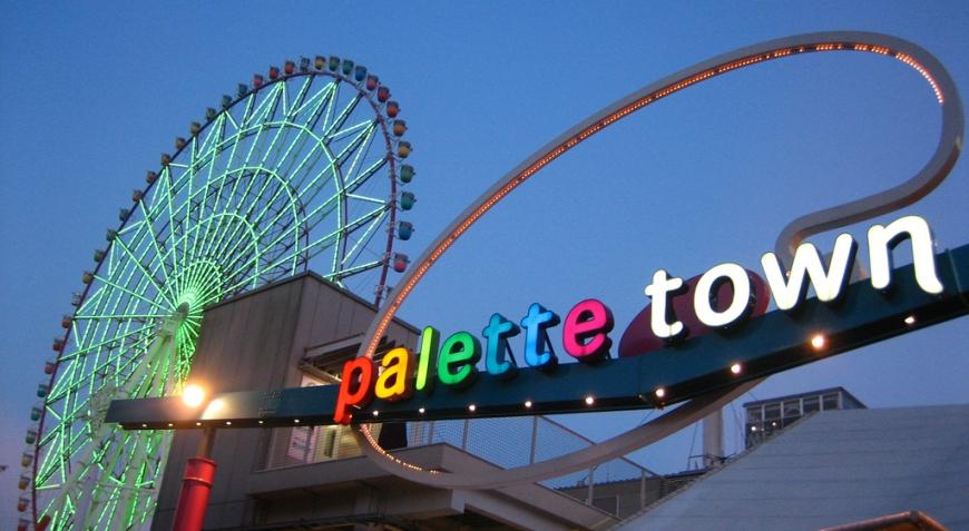 東京自由行必逛景點「台場」的台場Palette Town大摩天輪