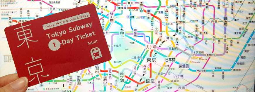 东京Metro地铁10种交通票券总整理!想省钱更优惠就看这篇