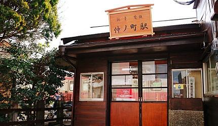 銚子仲ノ町車庫