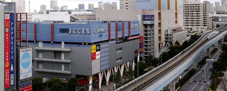 東京自由行必逛景點「台場」必逛「DECKS TOKYO BEACH」