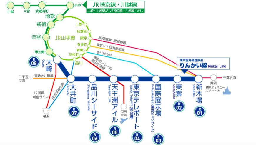 東京自由行必逛景點「台場」搭乘臨海線(りんかい線)